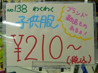 P1070901.jpg