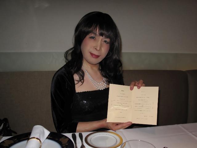 山のホテル夕食(1)