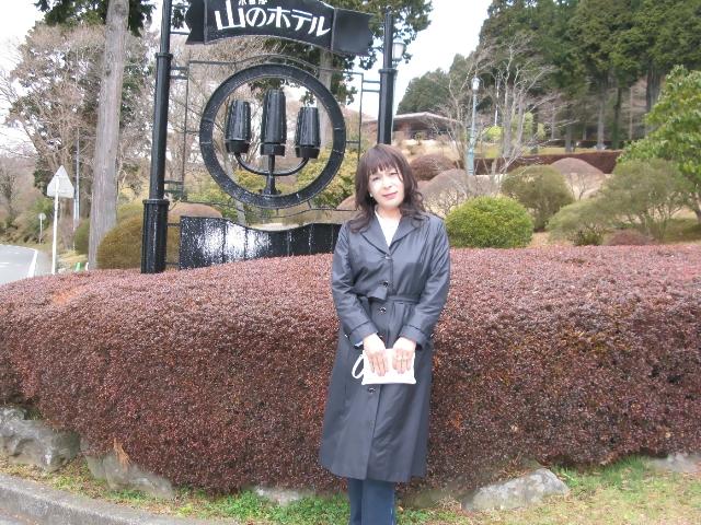 山のホテル黒コート(2)