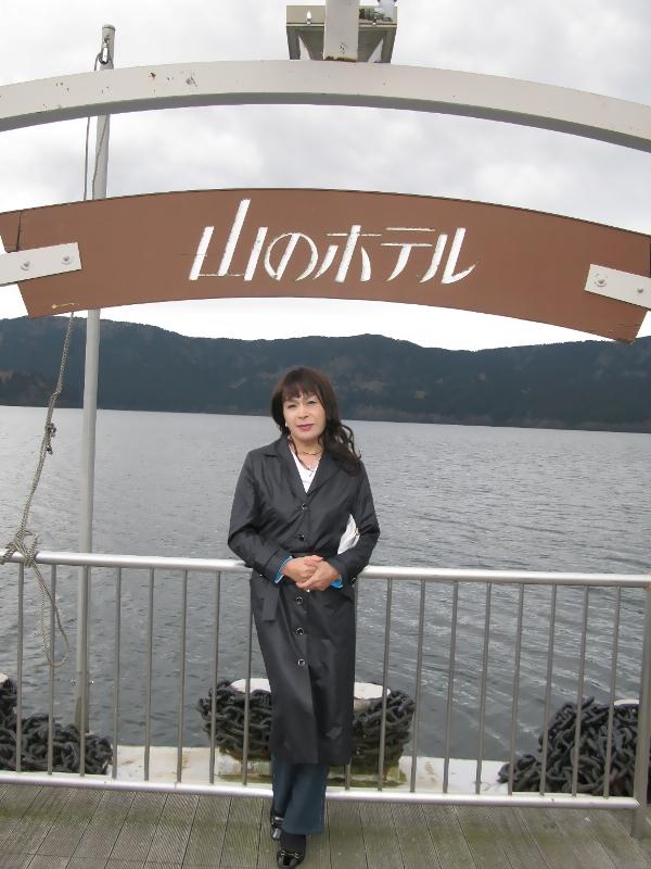 山のホテル黒コート(6)