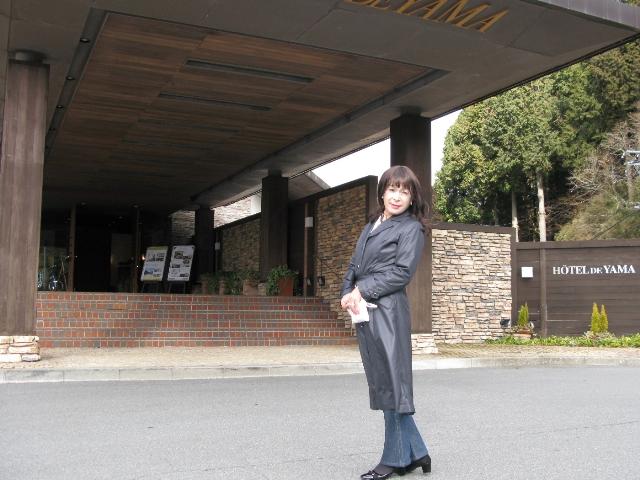 山のホテル黒コート(7)