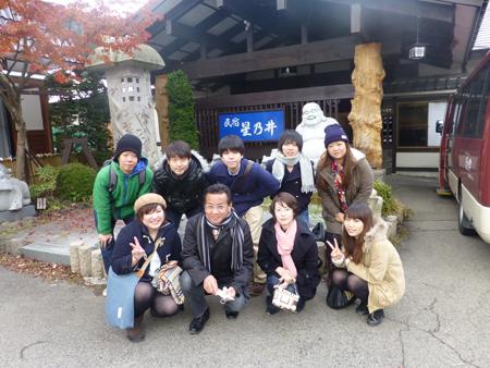 2013-11-24_3880.jpg