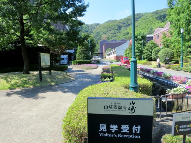 yamazaki (1)