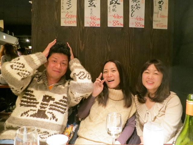 kyouto (3)