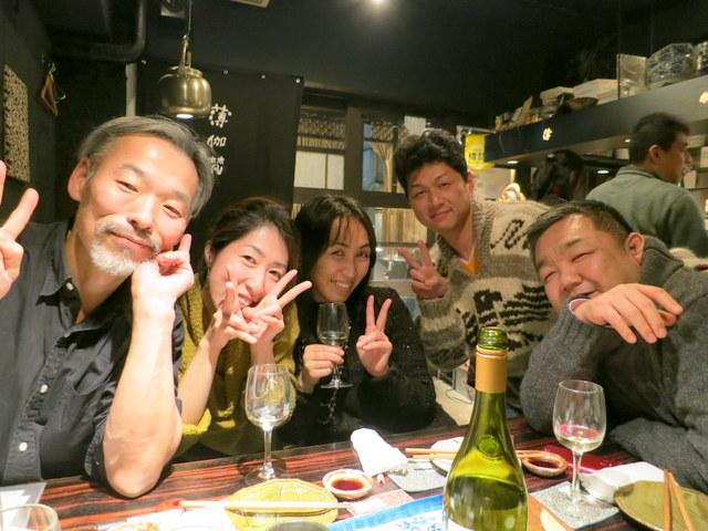 kyouto (6)