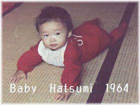 baby-h_20121118112210.jpg