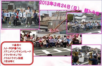 H250324☆軽トラ市