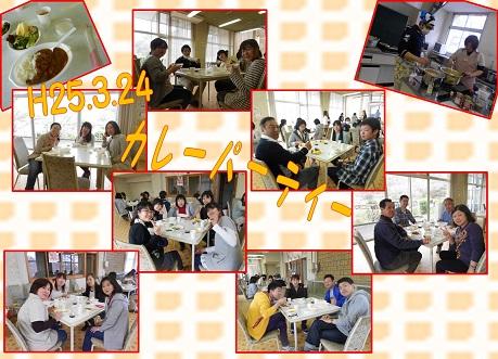 H250324☆親睦カレーパーティー