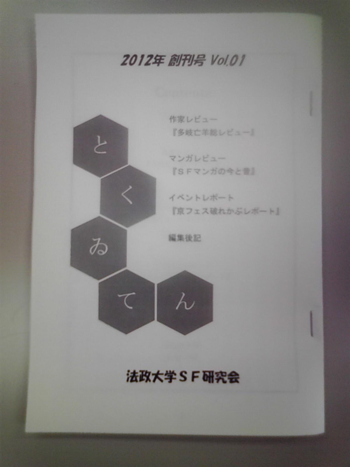 20121102124322.jpg