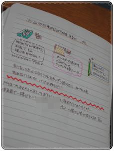 DSC04655.jpg