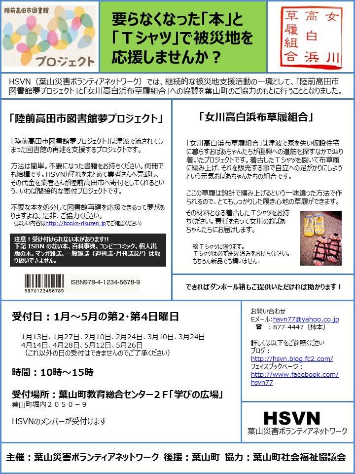 図書館PJ-A4最終