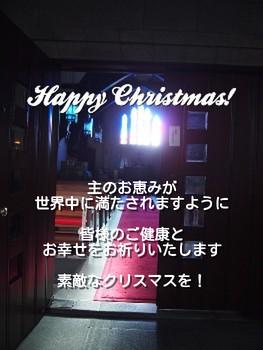 クリスマスカード2012完成