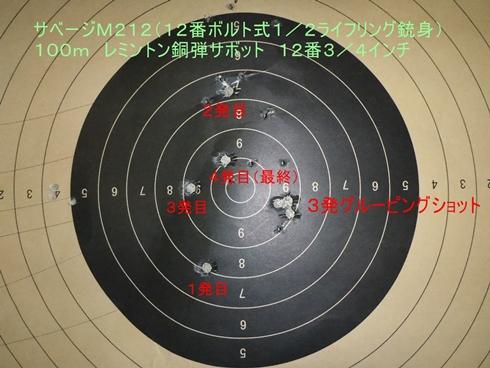 153843-2