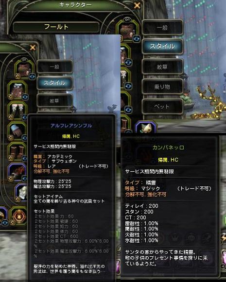 new_DN 2012-12-22 09-28-05 Sat