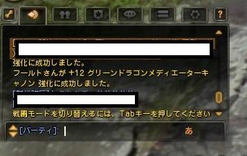 new_DN 2013-01-05 18-39-28 Sat