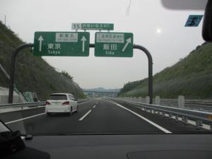 2012 5月山中湖 ワフ 002