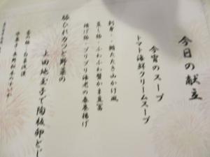 2012 7月菅平合宿 386