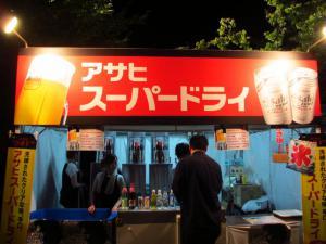 2012 8月お盆休み 099