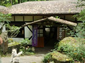 2012 8月鮎料理「渓流荘」 002