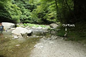 2012 8月鮎料理「渓流荘」 015