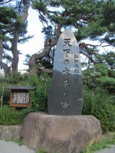 2012 9月諏訪湖・車山高原 043