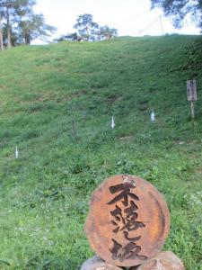 2012 9月諏訪湖・車山高原 046