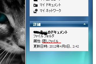 kakushi.jpg