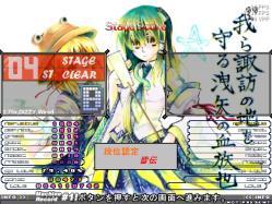 screen00208.jpg