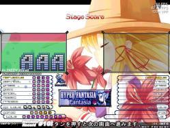 screen00212.jpg
