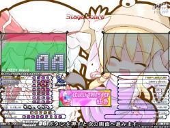 screen00213.jpg