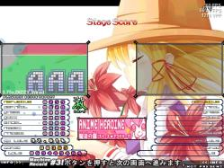 screen00215.jpg