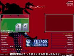screen00216.jpg