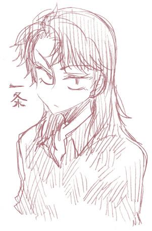 myouji.jpg