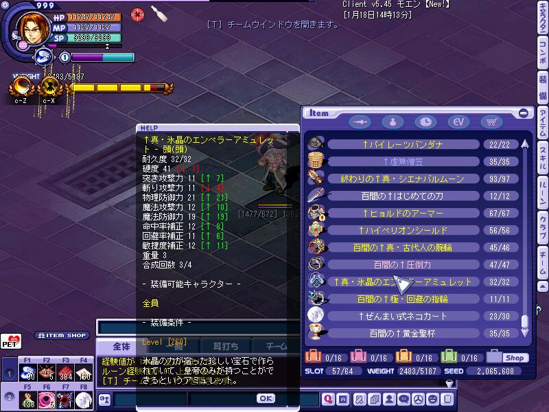 TWCI_2013_1_18_14_13_24.jpg