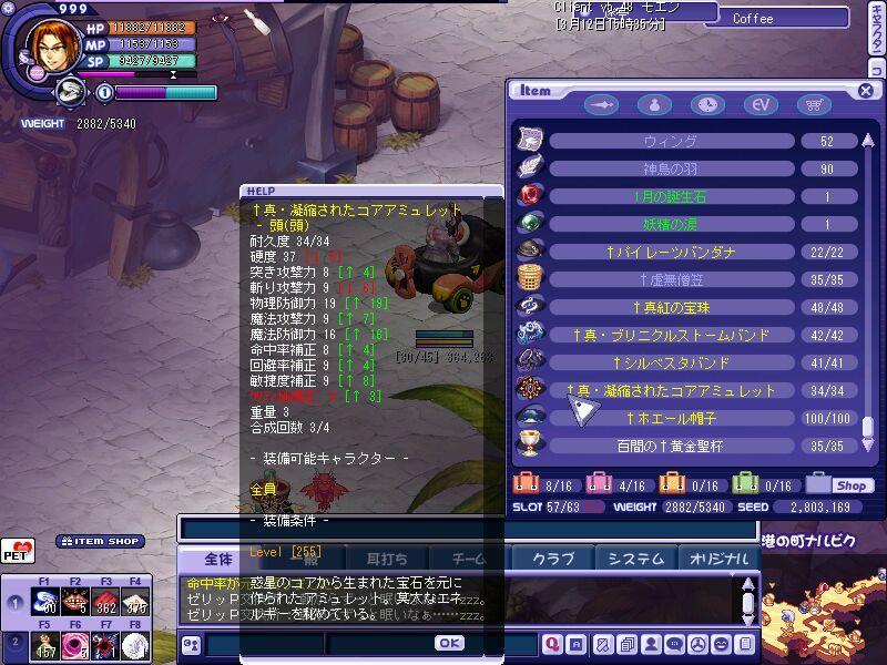 TWCI_2013_3_12_15_35_39.jpg