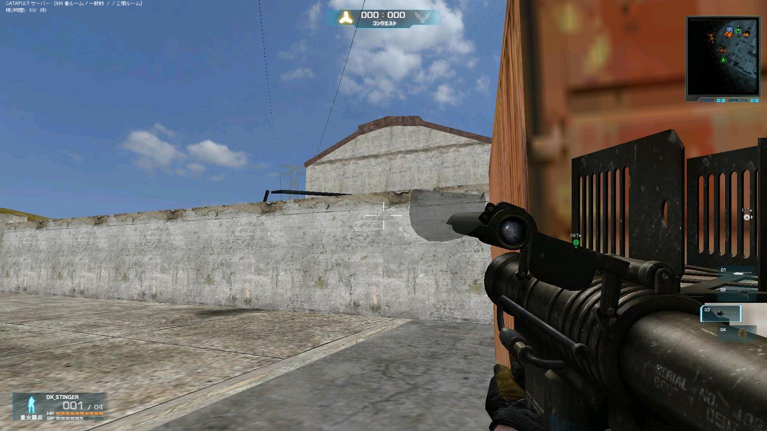 screenshot_128.jpg