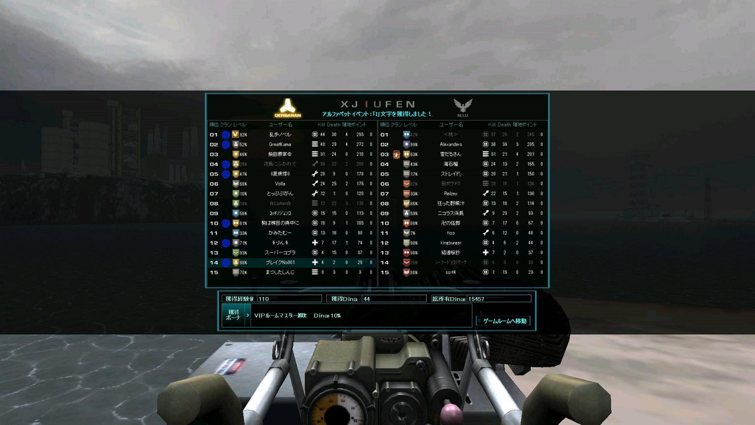 screenshot_133.jpg