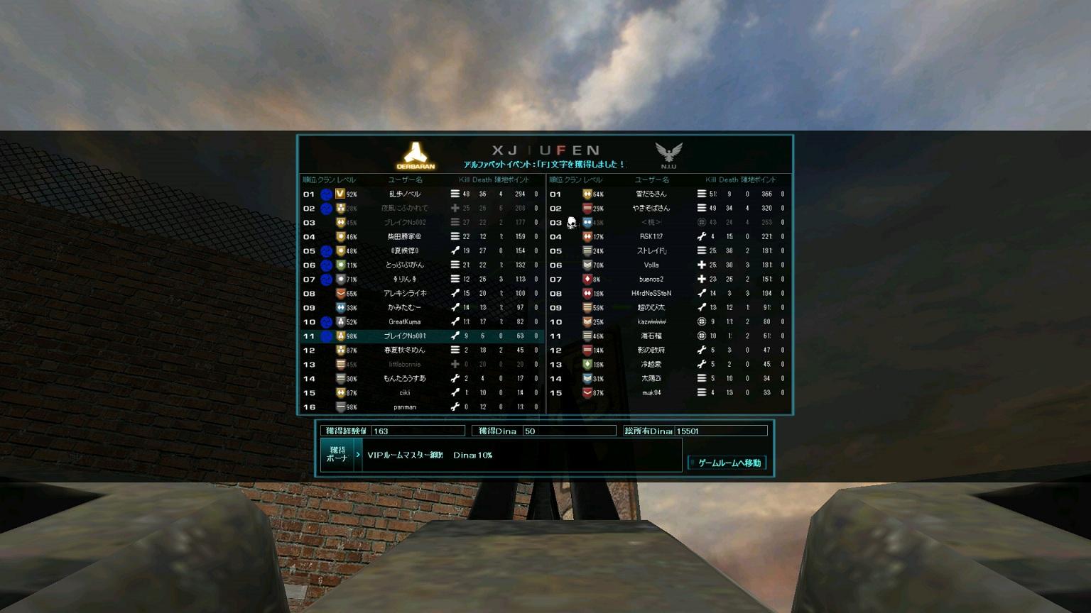 screenshot_134.jpg
