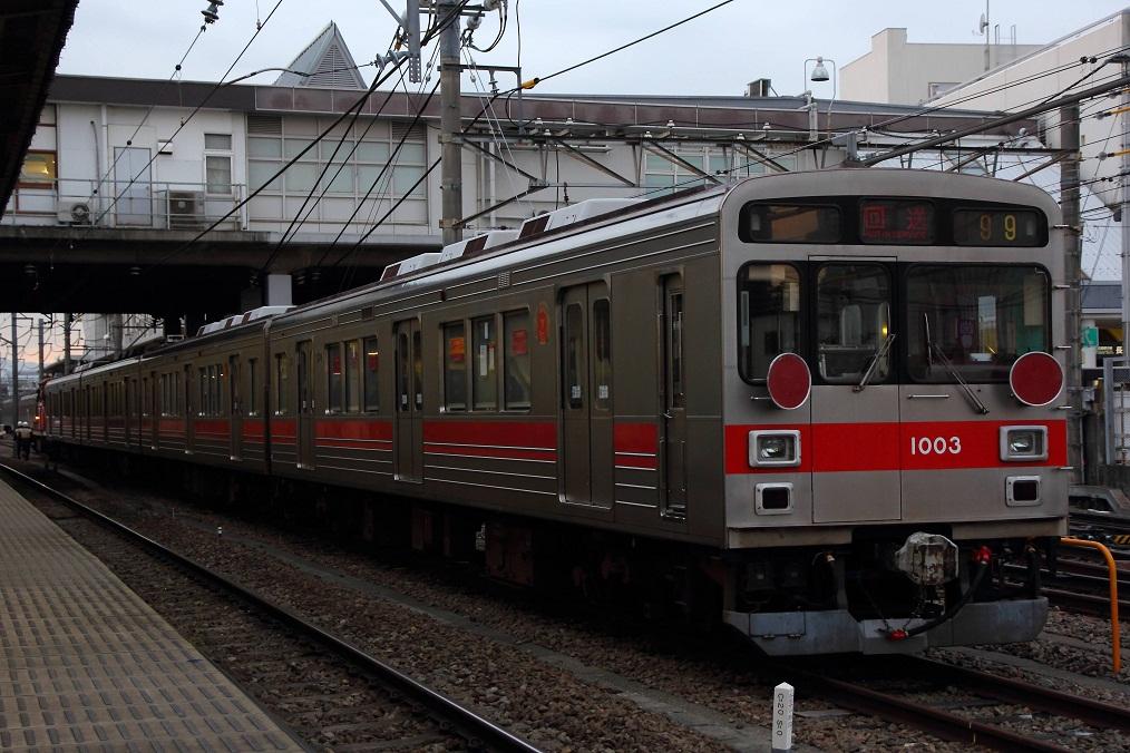 1003F 長津田