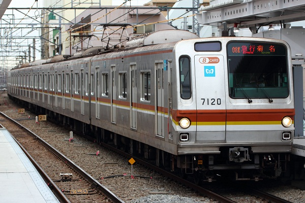 7120F 急行菊名