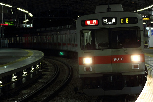 9010F 急行日吉