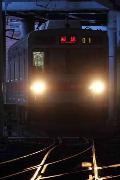9010F 元検