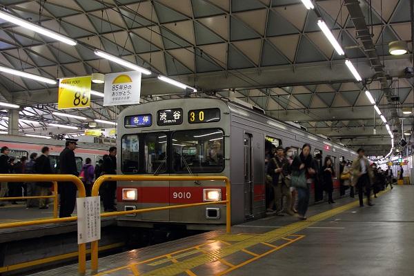 9010F 渋谷