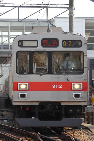 9012F 恩田