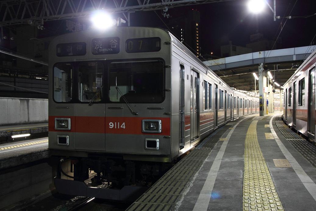 9014F 渋谷留置