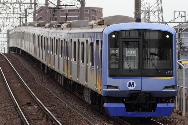 Y512F 99S