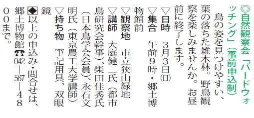 20130218_hakubutukan_BW.jpg