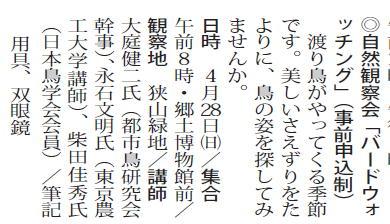 20130418.jpg