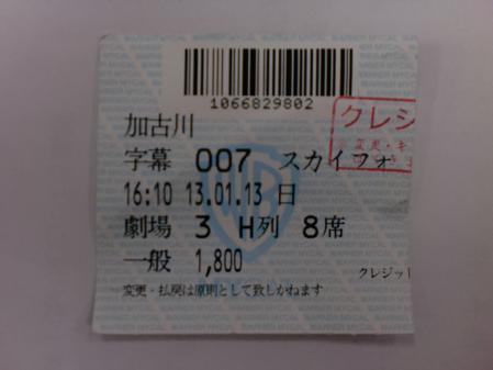 007- 002