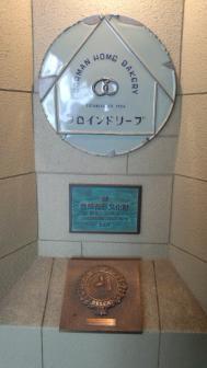 03神戸カフェ
